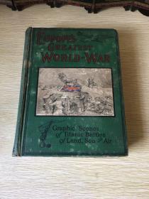 EUROPES GREATEST WORLD-WAR(欧洲最伟大的世界大战)