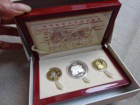 中央造币厂九十七年(戊子鼠年生肖纪念银币套币)总面值170元【保真】