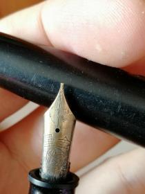金星五成赤金钢笔