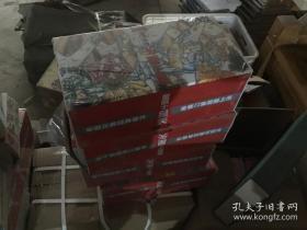 《圣斗士星矢》全22 册,盒装末开封,全新[包快递],原价:347.6元,包快递,经典好书