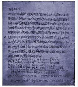 洪范奇门(复印本)说明:其中有三页内容是被符咒杂字纸盖住复印的。本店没有其他更好的版本。