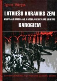 Latviesu Karavirs Zem Krievijas Imperijas Padomju Krievijas un PSRS Karogiem, Latviesu strelnieki...