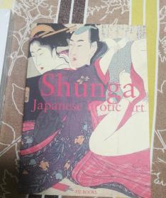 PIE BOOKS《SHUNGA  JAJANESE  HROTIC ART》