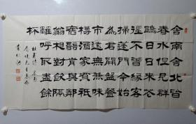 保真书画,黄绍勋书法一幅,尺寸68.5×137cm