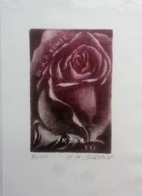 捷克酸刻加美柔汀套色铜版画藏书票玫瑰花