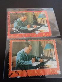 文7 毛主席在书房信销邮票两枚