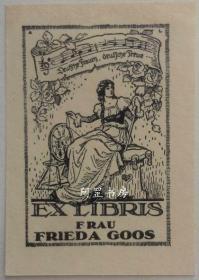德国早期线刻版藏书票纺织女子