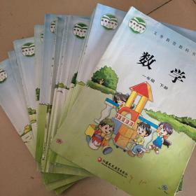 苏教版小学数学课本全套12本