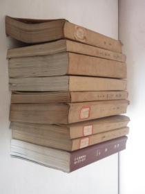 美术   1979-1991年共142期   18本合订本  详见描述