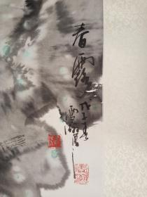 中国美协会员江苏特聘画家袁雪瀚作品4平尺人物保真