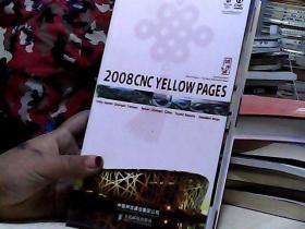 2008 CNC YELLOW PAGES