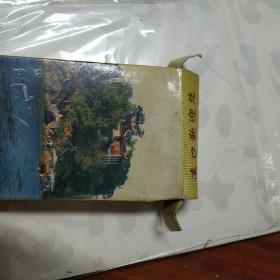 溪口风光扑克大盒,内抽屉匣式包装,扑克长8.5厘米,宽5.6厘米,盒子长13.3厘米,宽8.5厘米,
