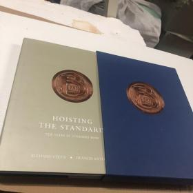 Hoisting the standard