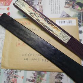 著名考古学家赵芝荃手稿一件