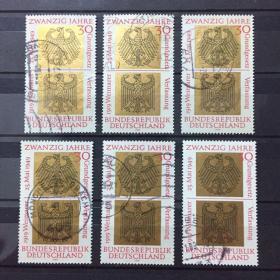 前西德(联邦德国)信销邮票一枚 1969年发行 德意志联邦共和国成立20周年 鹰徽 (价格为一枚价格共计六枚任选) 东西德已于1990年合并此邮票值得收藏
