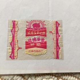 老糖纸 玫瑰蛋黄奶糖