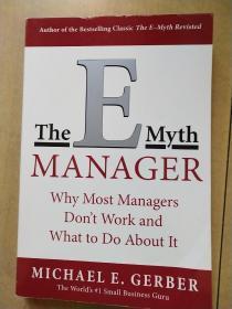 E-myth Manager[创业必经的那些事2]