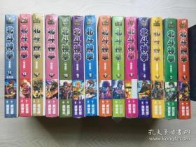 北斗神拳 完全版 1-14全套合售 (全新未拆封)