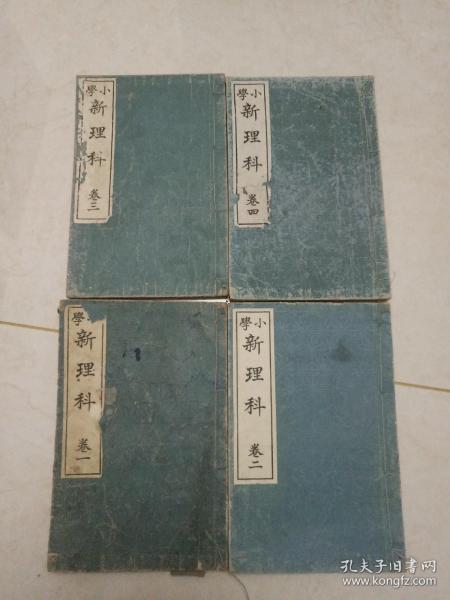 1901骞村�瀛��扮��绉�