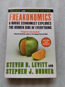 神怪经济学:无赖经济学家的明察秋毫