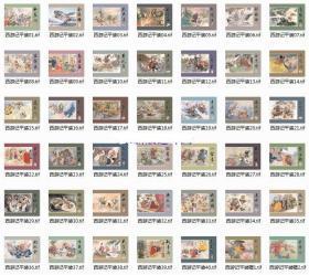 九轩版西游记连环画50开平装 43本 绘画李云中 李翔等 其中3本是赠品