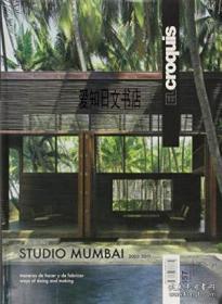 【包邮】El Croquis 157:studio Mumbai 2003-2011