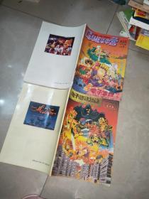 1994年 6 电子游戏软件创刊号 +1994年第二期 +第三期 +第四期  +1994年12月号 5  + 电子游戏软件1995 年总第6 7   8  9  10  11  12 + 1995年10   11 +1996年 1--11本 +1997年12本    37本合售
