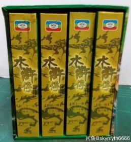 港版VCD 三国演义 水浒传 美亚珍藏版 港版VCD 美亚珍藏版,碟片新净,不散出,售出不退不换!