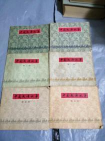 连环画《中国成语故事》1-2-4-5-8-9,6册合售见图片