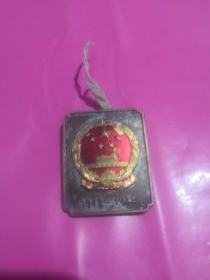 纪念章:国庆五周年1949-1954 国徽