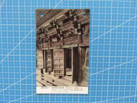 富士之樱---日本明信片风景佛教-唐宋遗风-收藏集邮复古手账-邮政彩色明信片-特价