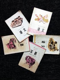 小学语文课本