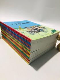 丁丁历险记全套22册