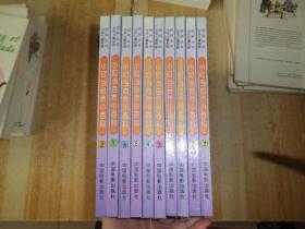 小叮当自然小百科全10册