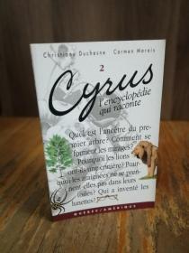 cyrus t 02 l encyclopedie qui raconte 【法文原版】