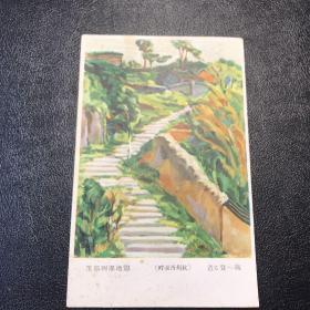 日军明信片 杭州西湖