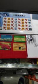 2004年深圳地铁开通纪念册