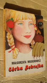 Córka Robrojka 波兰语原版 少儿文学 插图本 24开