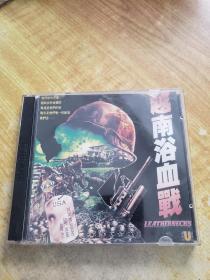 越南浴血战 VCD(2张光盘)