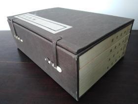 特装本 纳兰性德《通志堂集》,纳兰词集诗集文集,线装全套4册 ,函套特装本,上海古籍出版社1979年一版一印。特装本有函套、包角,定价有单独标签,流传稀少,普通本无函套、无包角、无标价签条