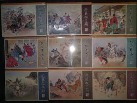九轩原创套书《水浒传》(目前最新30册)