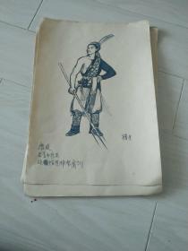 丹东崔殿卿(佃青)舞台美术资料,太平鼓舞6页