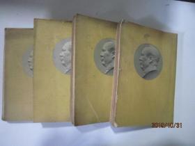 毛泽东选集1-4卷合售-第一卷1951年1版,1951年华东重印2版、第二卷52年一版一印、第三卷53年一版一印,第四卷60年一版一印详见书影