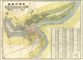 老地图,上海老地图,实测上海城厢租界图,翻印版