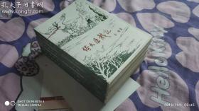 倚天屠龙记(全四册  限量25套  毛边本只有2套   这是其中一套)
