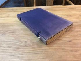 明万历十一年(1583)南城翁少麓刻本《鲍明远集》十卷  全1函2册