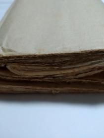 清代老宣纸竹纸  53张合售 近四尺大小  纸质极佳