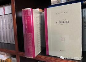 【错版·网格本·毛边书】《欧·亨利短篇小说选》/ 交流鉴赏
