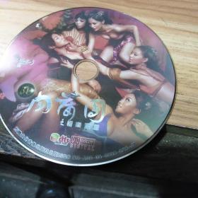电影 玉蒲团之极乐宝鉴DVD