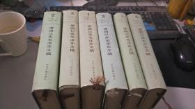 建国以来毛泽东文稿【1-6精装】K2024